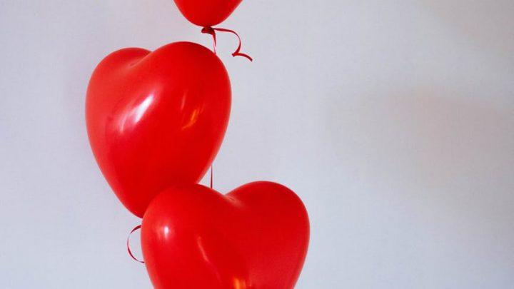 e tu dove trascorri il tuo San valentino ?5 idee per te